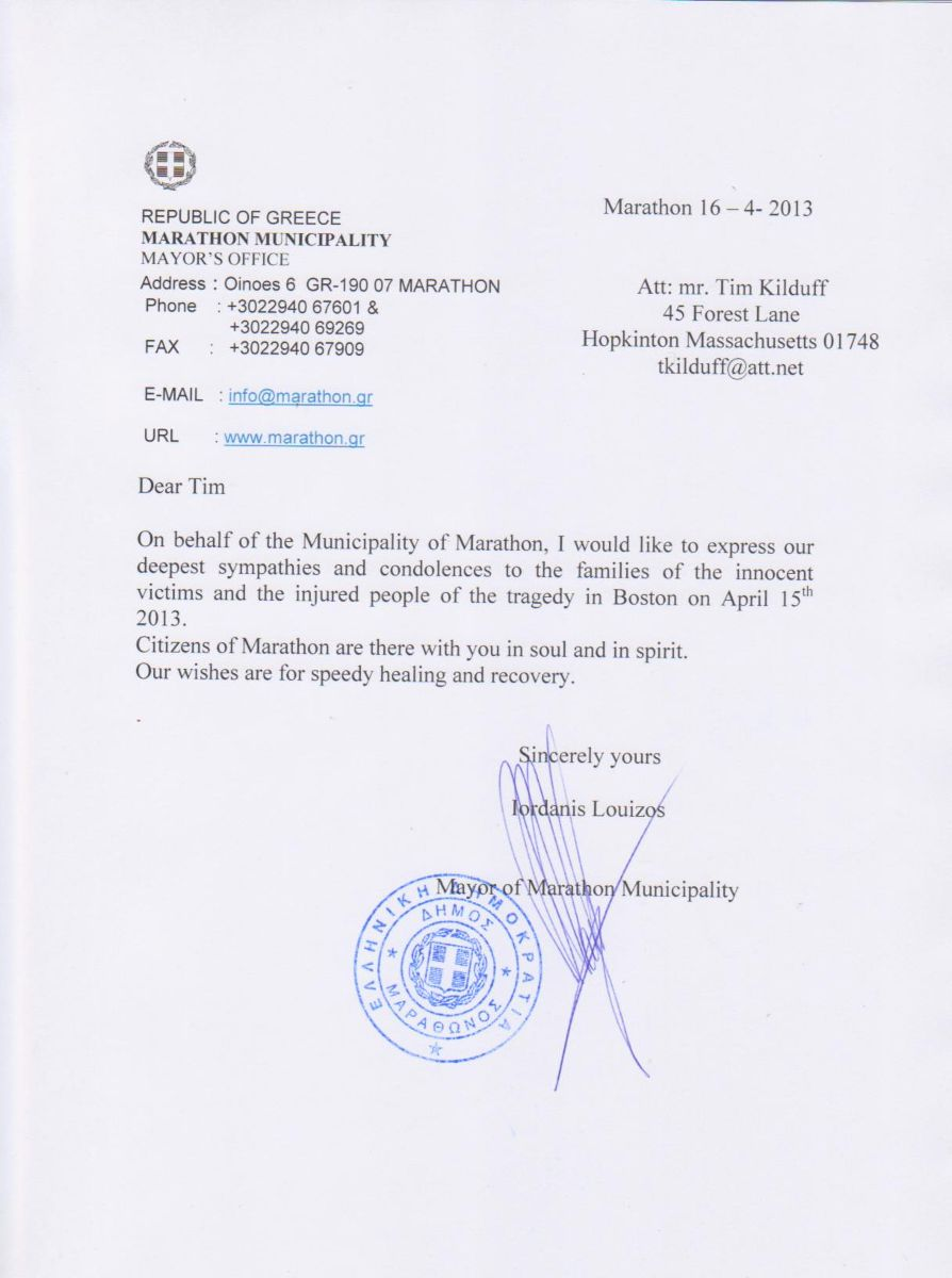 Image of letter form the Mayor of Marathon, Greece.